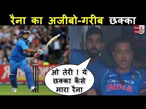 Suresh Raina's Massive Six blows away Kohli & Shastri | India vs South Africa 1st T20 2018