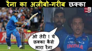 eng vs ind t20 highlights