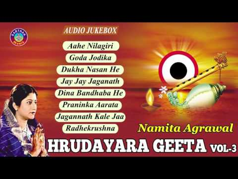 All Time Popular Traditional Jagannath Bhajan - HRUDAYARA GEETA VOL-3 l Full Audio Songs JUKEBOX