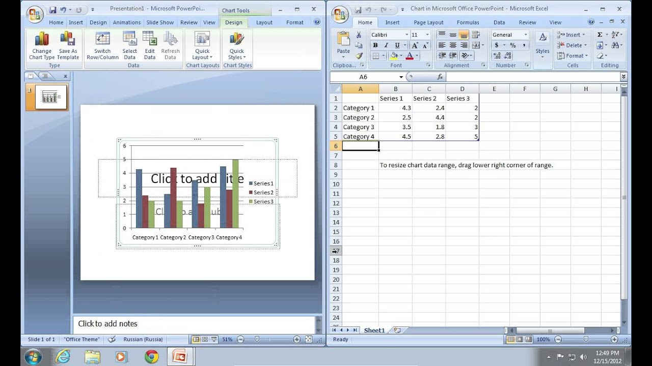 How to update excel chart in powerpoint 2007 youtube ccuart Gallery