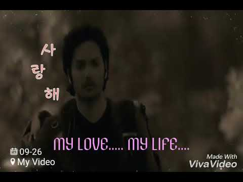 Love song....