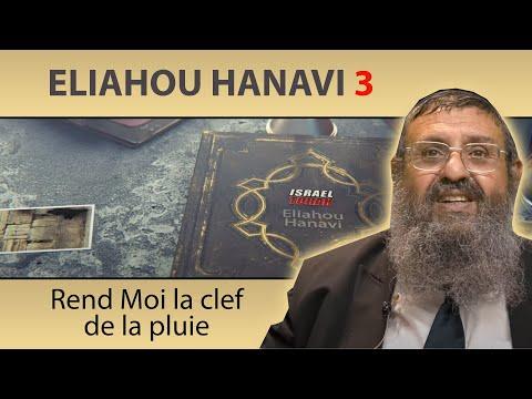 ELIAHOU HANAVI 3 - Rend Moi la clef de la pluie - Rav Itshak Attali