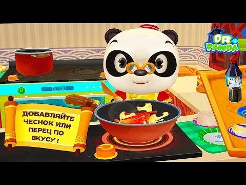 Игра 3 панды играть в 3 Панды игра 3 Pandas