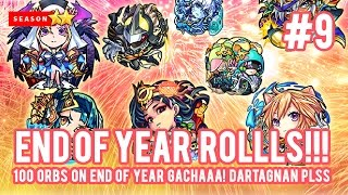 2016 MONSTER STRIKE END OF YEAR 2x 10 HATCH