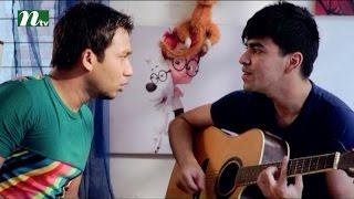 Bangla Natok House 44 l Episode 56 I Sobnom Faria, Aparna, Misu, Salman Muqtadir l Drama & Telefilm