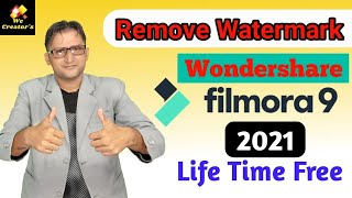 How to remove watermark from filmora video editor 2020    By We creator's