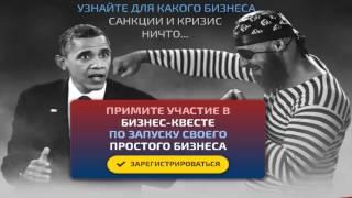 Как заработать на Симпсонах в г.Екатеринбург