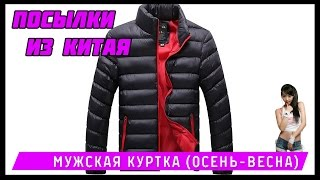 видео Брендовые мужские куртки