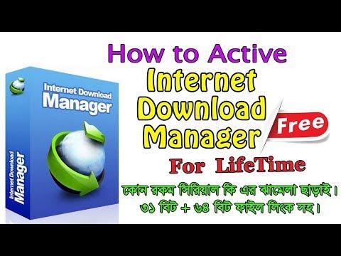 Internet Download Manager 2018 -  Activate For Lifetime Free Full Version IDM Full Crack