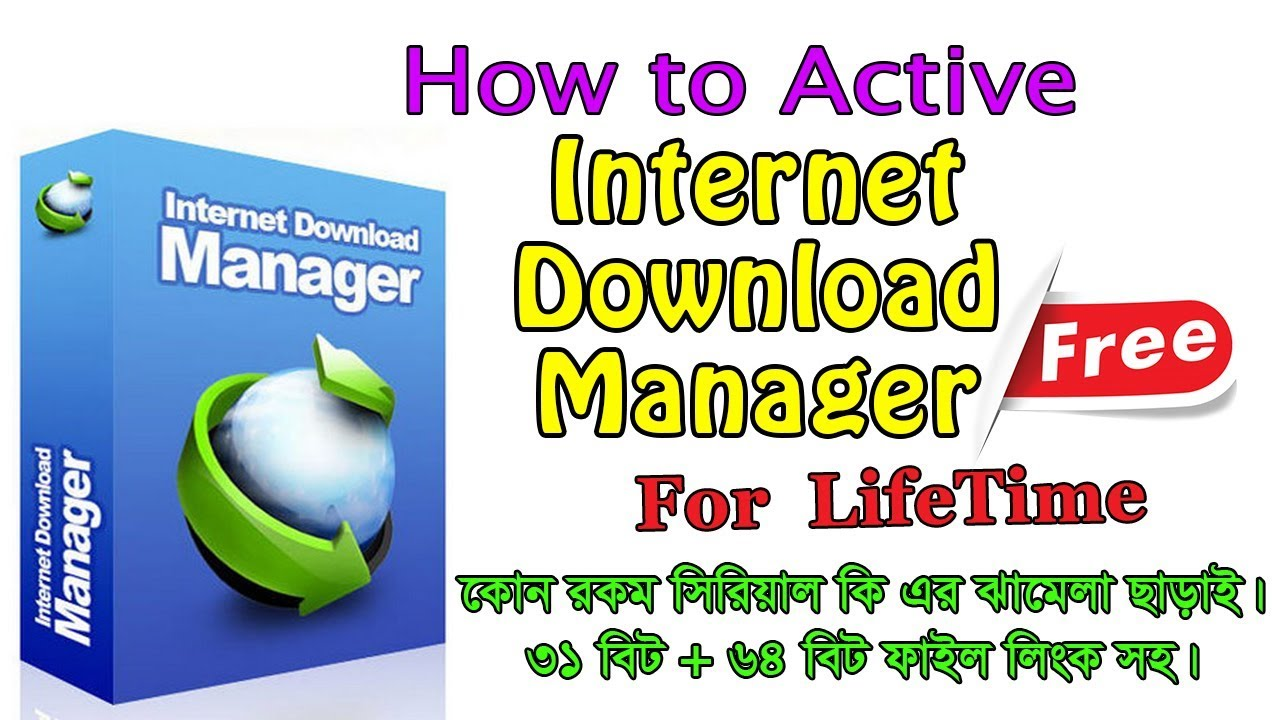 how to download idm free for lifetime