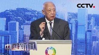 [中国新闻] 董建华:香港人须理性警醒 珍惜香港 保卫家园 | CCTV中文国际
