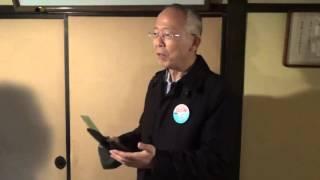 小泉八雲旧邸を訪問したときの動画です。
