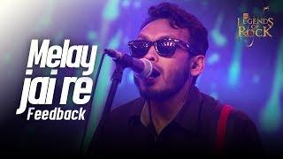 melay-jai-re-feedback-banglalink-present-s-legends-of-rock
