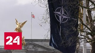 Леонид Слуцкий: связи НАТО с Европой слабеют - Россия 24