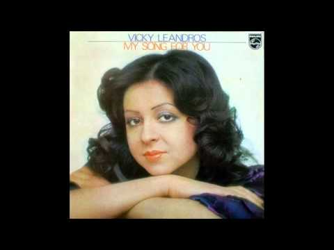 Vicky Leandros - My Song For You (1973)