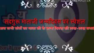 Repeat youtube video Nirankari song 2017