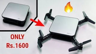 CHEAPEST Toy Drone with HD Camera in INDIA | ONLY Rs.1600 | SMRC S1