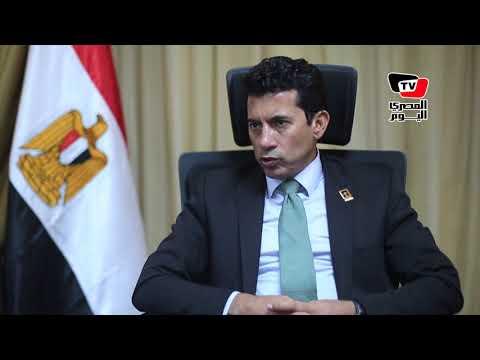 وزير الرياضة: «لدينا كل المقومات لاستضافة مصر لكأس العالم ولكن..»  - 22:21-2018 / 8 / 10
