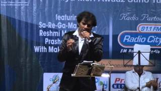 Prashant Naseri sings DHANNO KI ANKHON rare song of RD BURMAN