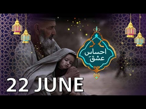 Javeria Saleem's tribute to Amjad Sabri | Ehsas e Ishq - Iftar Transmission | 22 June | A Plus