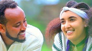 Henok Abebaw - Tenes | ተነስ - New Ethiopian Music 2018 (Official Video)