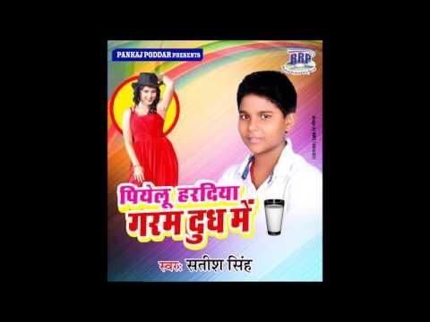Satish Singh - Lahanga Me Lohban !! Bhojpuri Song 2017 !!