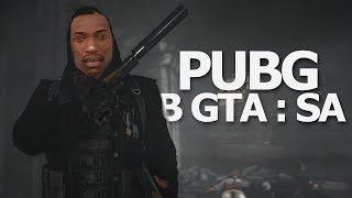 ЛУЧШИЙ АНАЛОГ PUBG | GTA:SA