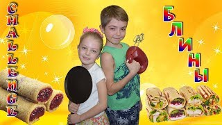 Челлендж /CHALLENGE/ Рецепт блинов от Family 4