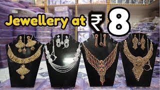 Jewellery Wholesale Market In Sadar Bazar | Bridal Jewellery Collection 2019 | Cheapest Jewellery