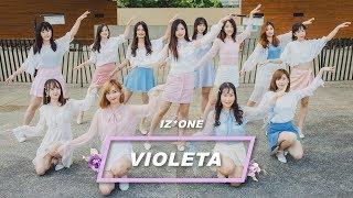 IZ*ONE (아이즈원) - 비올레타 (Violeta) Cover Dance by Taiwan WIZ*ONE