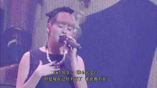 菅谷梨沙子 - スッピンと涙。(素颜与泪) 菅谷梨沙子 動画 30