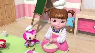 Kongsuni and Friends   Big Sister   Kids Cartoon   Toy Play   Kids Movies   Kids Videos