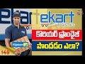 How to Get eKart Courier Franchise in telugu | ekart franchise process telugu  - 148