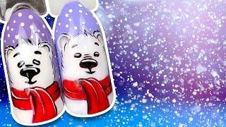 🐼 Зимний Рисунок Для Ногтей с Медвежонком 🐼 Зимний Дизайн Гель-лаком для Новогоднего Маникюра МК