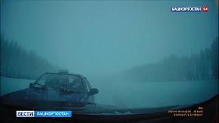 Фото Страшный момент смертельного столкновения автомобилей  в Башкирии попал на видео
