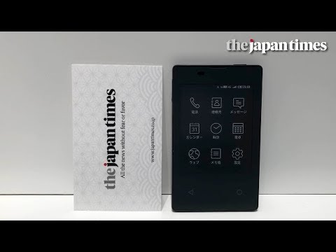 Introducing the world's thinnest and lightest phone from NTT Docomo