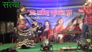 Download lagu Bhojpuri vdeo MP3