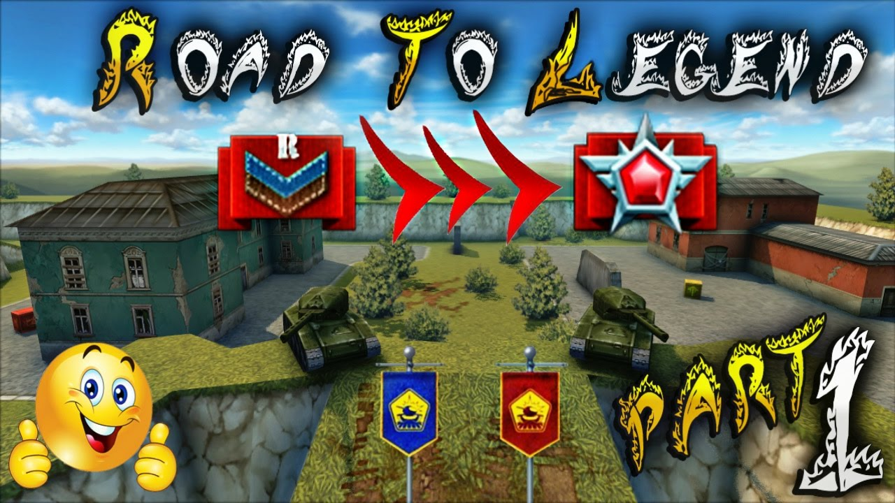 tanki online road to legend part 1 by t o road to legend youtube. Black Bedroom Furniture Sets. Home Design Ideas