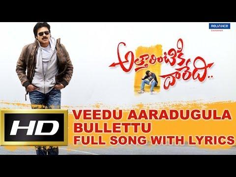 Attarintiki Daredi Songs W/Lyrics - Veedu Aradugula Bullet Song - Pawan Kalyan Samantha DSP