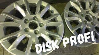 Disk profi / Opel Corsa / Реставрация и покраска дисков для Опель Корса