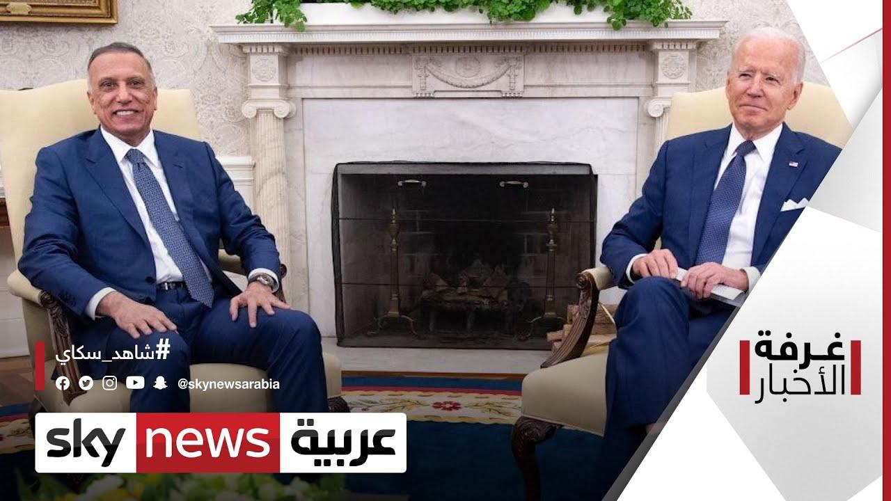واشنطن وبغداد.. مهام الجيش الأميركي | #غرفة_الأخبار  - نشر قبل 2 ساعة