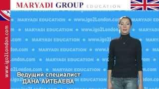 Среднее образование в Англии и обучение в частных школах в Англии
