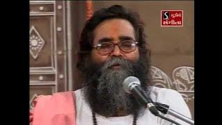 Garva Pate Padharo Ganpati By Niranjan Pandya | Prachin Bhajan