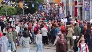 День города в Калининграде: проспект Мира у кинотеатра