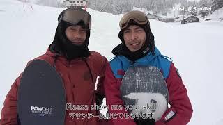 WOW9.09「なまらマサC」 thumbnail