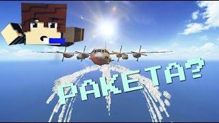 Как Сделать КРУТУЮ РАКЕТУ в Minecraft PE 1.1 [Бомбим деревню] ( БЕЗ МОДОВ ) - [ МЕХАНИЗМЫ ]