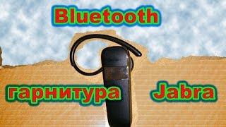 Bluetooth гарнитура jabra для телефона