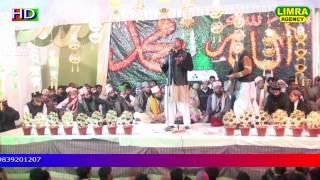 Nizamat Sajid Raza Faizan Sahab Naatiya Mushaira Jais Shareef  2017 HD U P  India