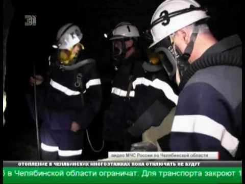 Тела обоих погибших в шахте Пласта найдены