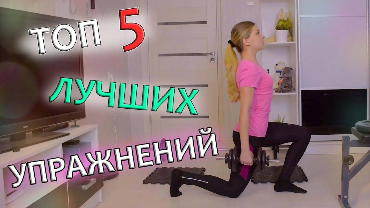 как похудеть к лету подростку упражнения